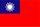 繁體中文 (tw)